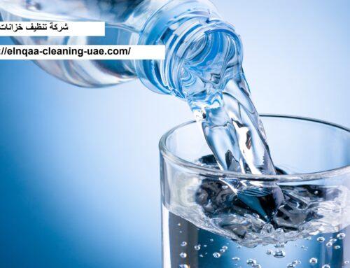 شركة تنظيف خزانات عجمان |0545667540| ارخص الاسعار